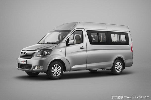 回馈客户连云港睿行M90封闭货车7.79万
