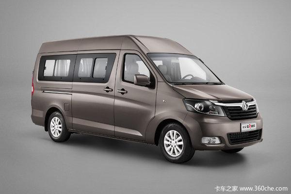 降价促销睿行M90封闭货车仅售7.25万