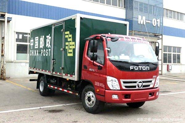 降价促销奥铃CTX载货车仅售11.35万