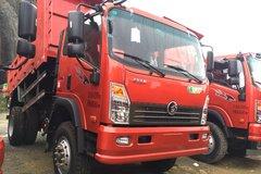 重汽王牌 7系 160马力 4X2 3.8米自卸车(重汽10档)(CDW3040A2R5) 卡车图片