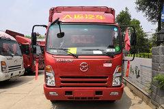 大运 奥普力 170马力 4.12米单排仓栅式轻卡(CGC5044CCYHDE35E) 卡车图片