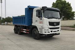 一汽凌河 350马力 6X4 5.8米自卸车(CAL3251C3KF4E5) 卡车图片