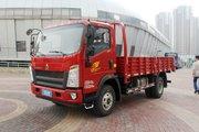 中国重汽HOWO 统帅 重载版 160马力 4.165米单排栏板轻卡(ZZ1047F341CE145)
