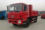 三环十通 昊龙 160马力 4X2 4.2米自卸车(STQ3161L05Y2N5)图片