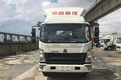 中国重汽HOWO 统帅 154马力 4.15米单排仓栅式轻卡(ZZ5047CCYF341CE143A)