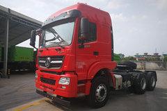 北奔 V3MT重卡 430马力 6X4 牵引车(ND4250BD5J7Z05) 卡车图片