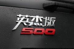 三一集团 英杰版 500马力 6X4牵引车(HQC4250T)