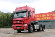 中国重汽 HOWO重卡 380马力 6X4牵引车(16挡)(ZZ4257N3247E1B)