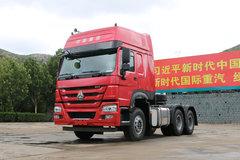 中国重汽 HOWO重卡 380马力 6X4牵引车(16挡)(ZZ4257N3247E1B) 卡车图片