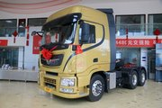 东风商用车 天龙旗舰KX 2018款 560马力 6X4牵引车(DFH4250CX2)