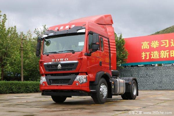中国重汽 HOWO T5G重卡 340马力 4X2危险品牵引车