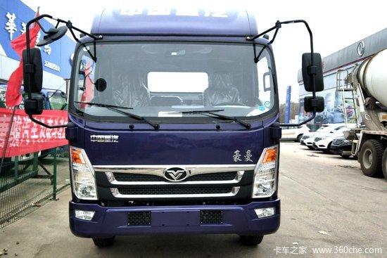 中国重汽 豪曼H3 160马力 4.2米单排仓栅式轻卡(ZZ5048CCYG17EB1)