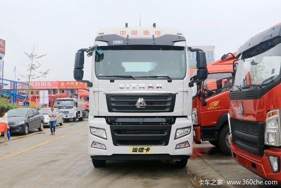 中国重汽 汕德卡SITRAK C7H重卡 430马力 6X4 CNG危险品牵引车(ZZ4256V384HE1CW)