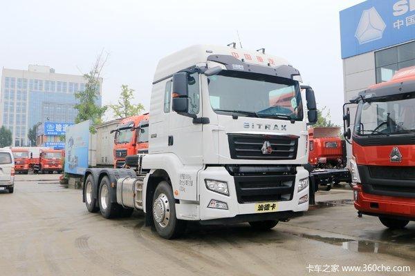 中国重汽 汕德卡SITRAK C7H重卡 440马力 6X4危险品牵引车