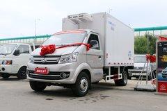 长安跨越王X5 1.5L 112马力 3.35米冷藏车(SC5031XLCFAD51)