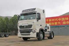 中国重汽 HOWO T7H重卡 400马力 4X2牵引车(ZZ4187V361HE1B) 卡车图片
