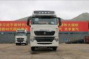 中国重汽 HOWO T7H重卡 440马力 4X2 LNG牵引车(国六)(ZZ4187V381HF1L)