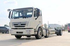 中国重汽 豪瀚J5G重卡 310马力 6X2 中置轴轿运车底盘(ZZ1225N50C3E1) 卡车图片