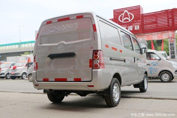 降价促销广州长跨V3微面仅售3.57万
