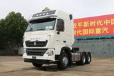 中国重汽 HOWO T7H重卡 440马力 6X4危险品牵引车(ZZ4257V324HE1B)