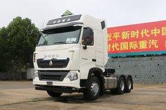 中国重汽 HOWO T7H重卡 440马力 6X4危险品牵引车(ZZ4257V324HE1B) 卡车图片