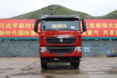 中国重汽 HOWO T7H重卡 400马力 8X4 7.2米自卸车(ZZ3317V356HE1)图片