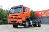中国重汽 HOWO重卡 380马力 6X4牵引车(ZZ4257N3247E1B)