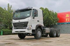 中国重汽 HOWO A7系重卡 420马力 6X4 自卸车底盘(出口车)(ZZ3257V3647P1) 卡车图片