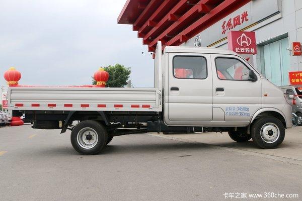 回馈客户长安新豹2.55米双排微卡促销
