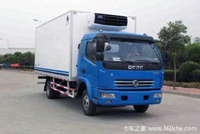 仅售7.88万东峻天盛多利卡D6冷藏车优惠促销