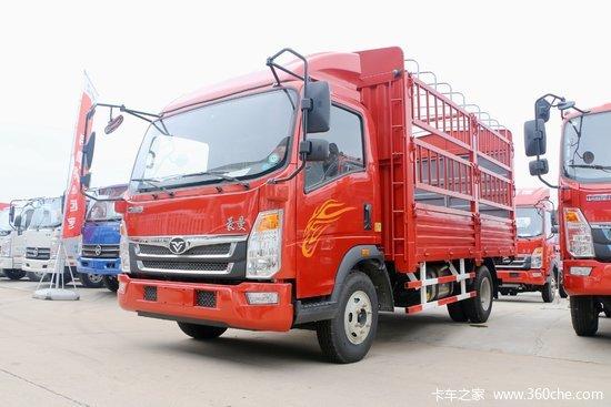 中国重汽 豪曼H3 170马力 4.2米单排仓栅式轻卡(ZZ5048CCYG17EB1)