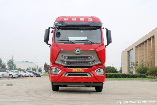 中国重汽 豪瀚N7G重卡 440马力 6X4 LNG牵引车(国六)