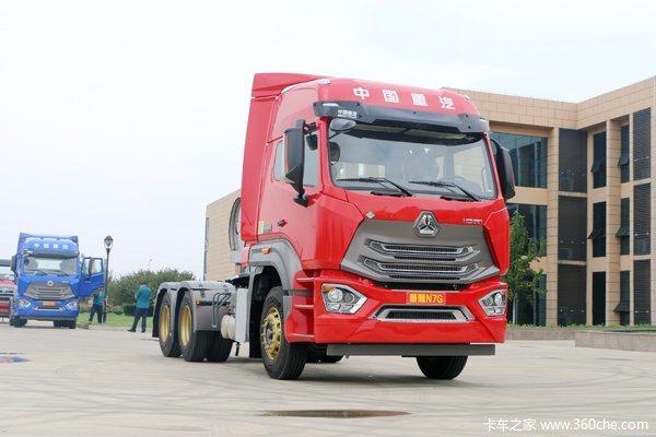 降价促销豪瀚N7G牵引车仅售38.98万