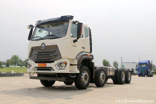 中国重汽 豪瀚N5G重卡 310马力 8X4载货车底盘
