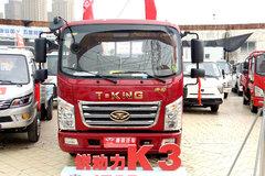 唐骏欧铃 K3系列 110马力 4.15米单排栏板轻卡(ZB1042JDD6V) 卡车图片