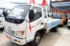 唐骏欧铃 赛菱A7 1.5L 108马力 汽油/CNG 3.63米单排栏板微卡(ZB1035BDC5V) 卡车图片