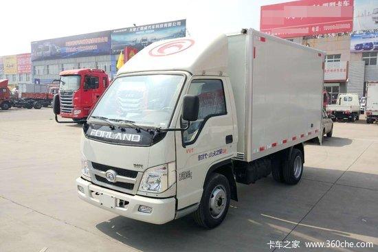 福田时代 驭菱VQ2 1.5L 114马力 汽油 3.67米单排厢式轻卡(BJ5032XXY-B4)