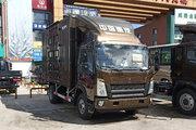 中国重汽HOWO 统帅 物流版 148马力 4.15米单排厢式轻卡(ZZ5047XXYF341CE145)