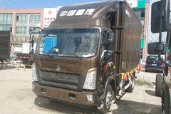 中国重汽HOWO 统帅 160马力 4.15米单排厢式轻卡(ZZ5087XXYF331CE183)