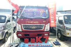唐骏欧铃 K7系列 绿超人 143马力 4.1米单排栏板轻卡(ZB1040UDD6V) 卡车图片