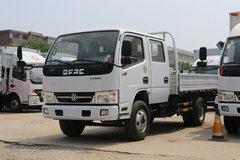 东风 凯普特K-S 130马力 4X2 3.37米双排自卸车(EQ3041D3BDFAC)