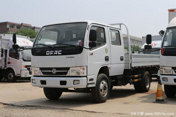 仅售11万凯普特K6自卸车优惠促销