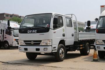 东风 凯普特K-S 115马力 4X2 3.37米双排自卸车(EQ3041D3BDFAC)