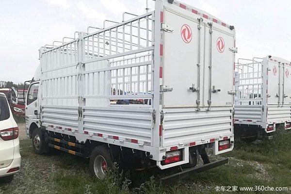 优惠0.1万哈尔滨凯普特K7载货车促销中