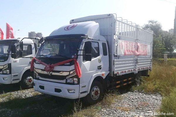 降价促销凯普特K7载货车仅售12.30万