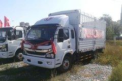 东风 凯普特K7 平原轻抛版 150马力 4.8米排半仓栅式轻卡(EQ5080CCYL8BDCAC) 卡车图片
