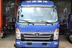 中国重汽 豪曼H3 160马力 3.85米排半仓栅式轻卡(ZZ5048CCYG17EB1) 卡车图片
