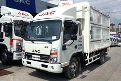 江淮 帅铃Q6 全能物流版 154马力 3.85米排半仓栅式轻卡(HFC5043CCYP71K3C2V) 卡车图片