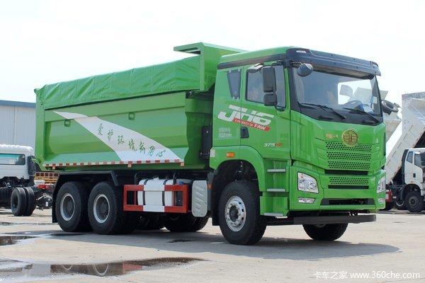 优惠3万龙岩龙昌青岛解放JH6自卸车促销中