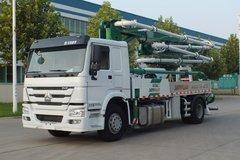 中国重汽 HOWO 340马力 4X2 27米混凝土泵车(森源牌)(SMQ5201THB)